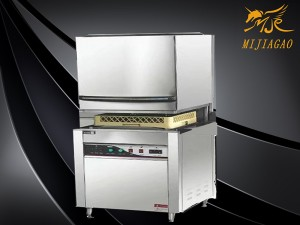 Hot New Products Taylor Ice Cream Machine Manual - Commercial Dishwasher E-88 – Mijiagao